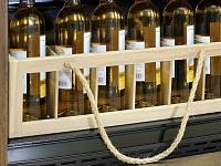 Подставка для хранения и транспортировки бутылок