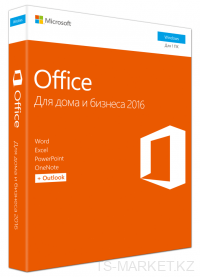 Приложения Office Home and Business 2016 Win AllLng PKLic Onln CEE Only C2R NR (ESD)